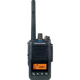スタンダード ハイパワーデジタルトランシーバー ( VXD30 ) 八重洲無線(株)