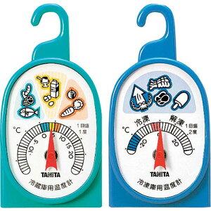 TANITA 冷凍・冷蔵庫用温度計  ( 5497 ) (株)タニタ