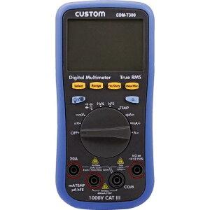 カスタム デジタルマルチメータ CDM-7300 ( CDM7300 ) (株)カスタム