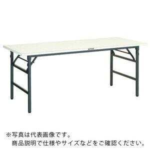 トラスコ(TRUSCO) UFL型折畳型作業台 1500X600XH740 DG色 UFL-1560ADG ( UFL1560ADG ) トラスコ中山(株)