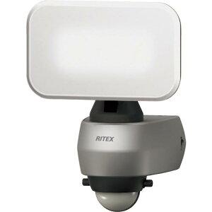 ライテックス 9Wワイド LEDセンサーライト LED-AC309 ( LEDAC309 ) (株)ムサシ