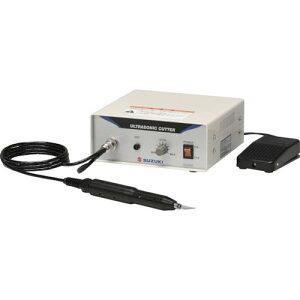 【スーパーSALE対象商品】スズキ 超音波カッター (フットスイッチ式) SUW-30CTL ( SUW30CTL ) (株)スズキマリン