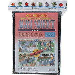 ワイドクロス 防草アグリシート SG-1515-105 ( SG1515105 ) 日本ワイドクロス(株)