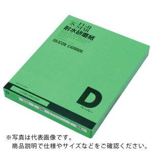 三共 D耐水ペーパー DCCS-320 ( DCCS320 ) 【100枚セット】 三共理化学(株)