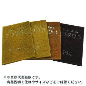 三共 不織布研磨材ケンマロン #100 KENMARON-100 ( KENMARON100 ) 【20枚セット】 三共理化学(株)