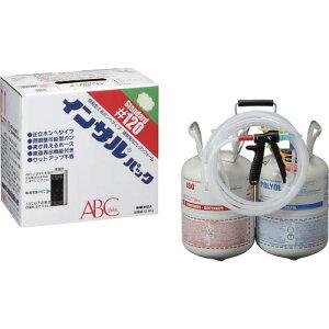 ABC 簡易型発泡ウレタンフォーム 2液タイプ インサルパック #120(スタンダード・ボンベタイプ) 7.9kg ( IP120 ) (株)エービーシー商会