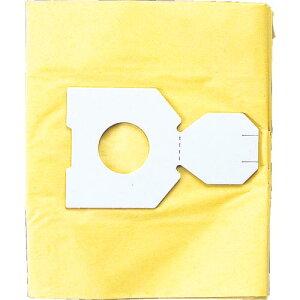 日立 業務用掃除機用紙袋フィルター 5枚入り TN-45 ( TN45 ) 日立グローバルライフソリューションズ(株)