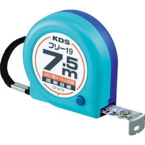 KDS 両面コンパクトフリー19巾7.5m CF19-75BP ( CF1975BP ) ムラテックKDS(株)