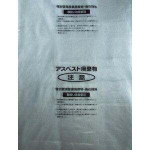 Shimazu アスベスト回収袋 透明に印刷中(V) (1Pk(袋)=50枚入) M-2 ( M2 ) (株)島津商会