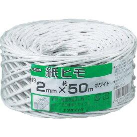 ユタカメイク 荷造り紐 紙ヒモ #10(約2mm)×約50m ホワイト M151-1 ( M1511 ) (株)ユタカメイク