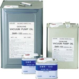 ULVAC 真空ポンプ油(SMR−100 4L缶) SMR-100-4L ( SMR1004L ) (株)アルバック