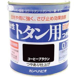 KANSAI カンペ 油性トタン用0.7Lコーヒーブラウン 130-5440.7 ( 1305440.7 ) (株)カンペハピオ