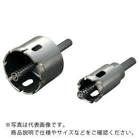ハウスB.M トリプル超硬ロングホールソー 刃径25mm SHP-25 ( SHP25 ) (株)ハウスビーエム