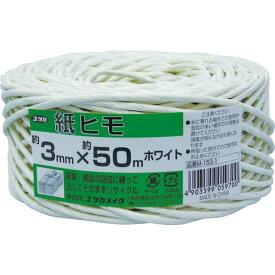 ユタカメイク 荷造り紐 紙ヒモ #20×約50m ホワイト M-153-1 ( M1531 ) (株)ユタカメイク