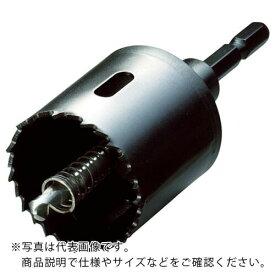 ハウスB.M バイメタルホルソーJ型65φ BMJ-65 ( BMJ65 ) (株)ハウスビーエム