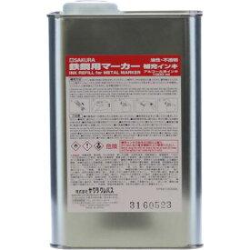サクラ 鉄鋼用マーカー補充インキ 桃 HPKK1000ML-20P ( HPKK1000ML20P ) (株)サクラクレパス
