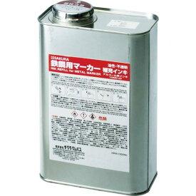 サクラ 鉄鋼用マーカー補充インキ 白 HPKK1000ML-50W ( HPKK1000ML50W ) (株)サクラクレパス