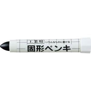 サクラ 固形ペンキ 黒 KSC49-BK ( KSC49BK ) (株)サクラクレパス