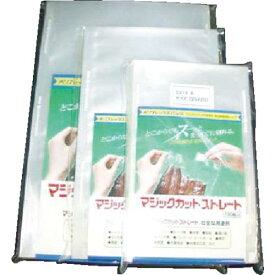 旭化成 マジックカットストレート 120×200 (1袋(PK)=100枚入) SX12-A-NP ( SX12ANP ) 旭化成パックス(株)