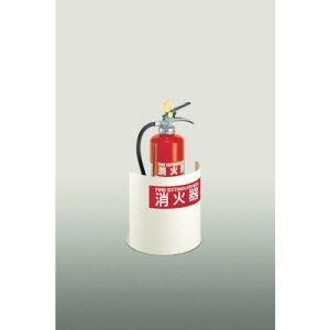 PROFIT 消火器ボックス置型  PFR-034-M-S1 ( PFR034MS1 ) ヒガノ(株)