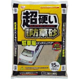IRIS 516060 超固まる防草砂15Kg C15-BR (516060) ( C15BR ) アイリスオーヤマ(株)