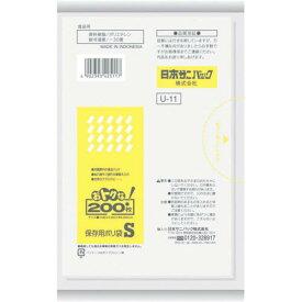 サニパック U−11おトクな!保存用ポリ袋S透明 200枚 U-11-CL ( U11CL ) 日本サニパック(株)