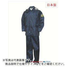 トオケミ チャージアウトコート ネイビー LL 49000-LL ( 49000LL ) トオケミ(株)