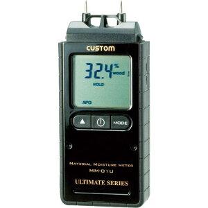 カスタム デジタル水分計 MM-01U ( MM01U ) (株)カスタム