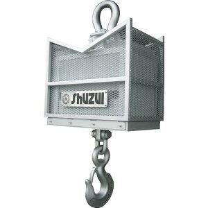 SHUZUI 耐熱吊秤 コロナ7 秤量1t 目量0.5kg WLS-H-1 ( WLSH1 ) (株)守隨本店