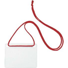 OP 簡易吊り下げ名札 名刺サイズ 10枚 赤 NL-11-RD ( NL11RD ) オープン工業(株)