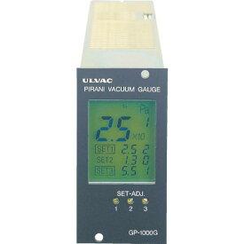 【スーパーSALE対象商品】ULVAC ピラニ真空計(デジタル仕様) GP−1000G/WP−03 GP1000G/WP03 ( GP1000GWP03 ) (株)アルバック