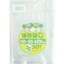 サニパック F−17きっちんばたけ保存袋(中)透明50枚 F-17-CL ( F17CL ) 日本サニパック(株)