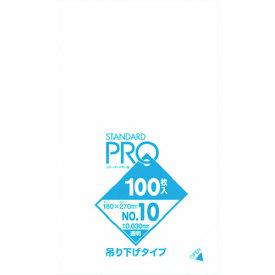 サニパック L10Hスタンダードポリ袋吊り下げタイプ(0.03)10号 L10H-CL ( L10HCL ) 日本サニパック(株)