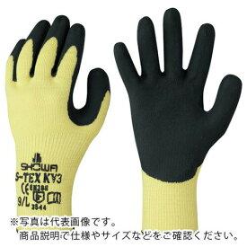 ショーワ 耐切創手袋 ハガネコイル  KV3 Sサイズ S-TEX ( STEXKV3S ) ショーワグローブ(株)