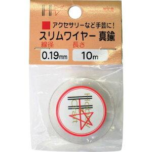 ダイドーハント スリムワイヤー 真鍮線 ♯36×10m ( 10155887 ) (株)ダイドーハント