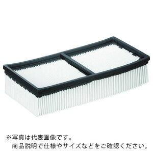 Karcher Floor Tool 360mm 69074080
