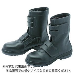 ミドリ安全 ラバーテック安全靴 長編上マジックタイプ 26.0 RT735-26.0 ( RT73526.0 ) ミドリ安全(株)