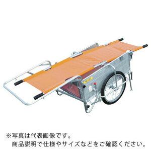 昭和 マルチキャリー ブレーキ・スタンド・担架付 SMC-3BST ( SMC3BST ) 昭和ブリッジ販売(株)