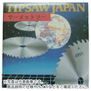 チップソージャパン ステンレスカットソー2 ST-216 ( ST216 ) (株)チップソージャパン