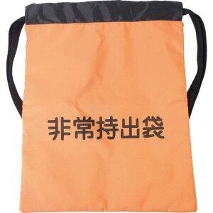 ミドリ安全 非常用ナップザック2 オレンジ MEB-OR-2 ( MEBOR2 ) ミドリ安全(株)