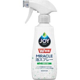P&G ジョイ W除菌  ミラクル泡スプレー 食器用洗剤 緑茶の香り 本体 275mL ( 027597 ) P&Gジャパン(同)