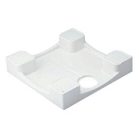 【浴室・洗面リフォーム部材】 カクダイ 洗濯機用防水パン(ホワイト)640x640 426−411−W