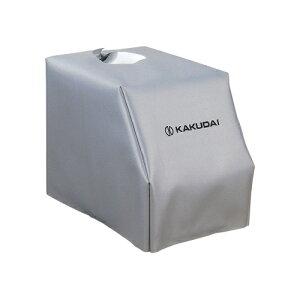 カクダイ 潅水コンピューター用保護カバー(ジュニア用) 501−200