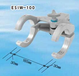 MCC EFソケットクランプ ESIW-100