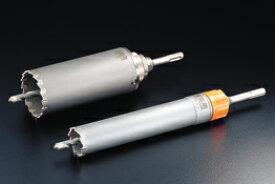 ユニカ 多機能コアドリルUR21 振動用Vタイプ(SDSシャンク) UR21-V040SD