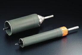 ユニカ 多機能コアドリルUR21 複合材用Fタイプ(SDSシャンク) UR21-F055SD