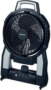【工事用備品】 【在庫あり】 パナソニック Panasonic 工事用充電扇風機 Dual デュアル 黒 14.4V/18V EZ37A4 本体のみ (電池・充電器別売) ACアダプタ付 現場 送風機 サーキュレーター 換気 業務用 工