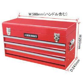 (株)ワールドツール アストロプロダクツ ツールボックス 3段 ベアリング レッド TB763 2003000007633 (発注コード:1230044)