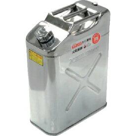 (株)ワールドツール アストロプロダクツ ステンレス ガソリン携行缶20L 2007000009512 (発注コード:4817613)