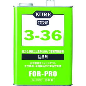 呉工業(株) KURE 防錆剤 3−36 3.785L NO1032 (1717987)
